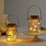 Kate Aspen Hanging Clear-Glass Jars With Fairy Lights (Set of 4)