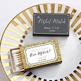Kate Aspen Personalized Matchbooks - Wedding (8 Designs) (Set of 50)