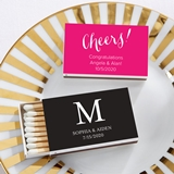 Kate Aspen Personalized White Matchboxes - Wedding Designs (Set of 50)
