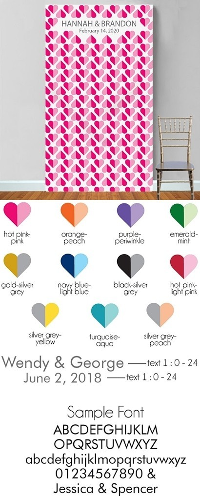 """Personalized """"Heart 2 Heart"""" Motif Photo Booth Backdrop"""