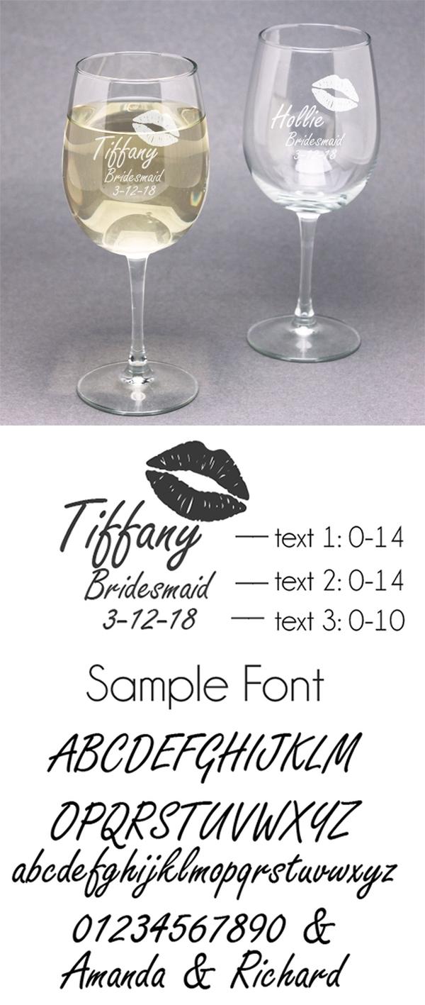 Engraved 'Smooch' Kiss Design Bridal Party Wine Glasses (Set of 2)
