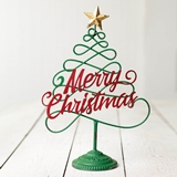CTW Home Collection Antiqued-Metal Merry Christmas Swirled Tree Decor