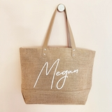 Event Blossom Personalized Jute Tote Bag w/ Leather Handles (2 Sizes)