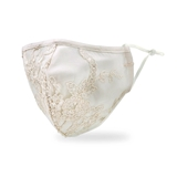 Luxury Washable Cloth Face Mask With Filter Pocket - Bridal Boutique