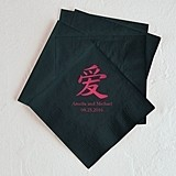 Chinese Love Symbol Design Foil-Printed Napkins (3 Sizes) (25 Colors)