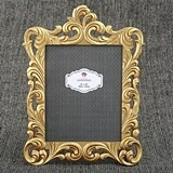 FashionCraft Baroque Gold Openwork Border Design 8 x 10 Frame