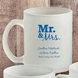 Personalized Silkscreened Frosted Glass Coffee Mug (Anniversary)