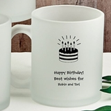 Personalized Silkscreened Birthday Party Frosted Glass Coffee Mugs