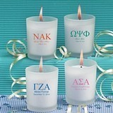 Silkscreened Greek Designs Frosted Glass Candle Holders with Wax