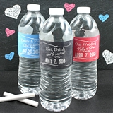 Personalized Water Bottle Labels (Silhouette Designs) (Set of 5)