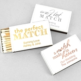 Personalized 'Perfect Match' White Matchboxes (12 Designs) (Set of 50)