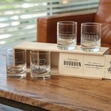 Admiral Etched Whiskey Label Crystal Tumblers by VISKI (Set of 4)