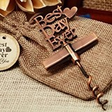 Vintage-Look Copper-Finish 'Best Day Ever' Corkscrew in Burlap Bag